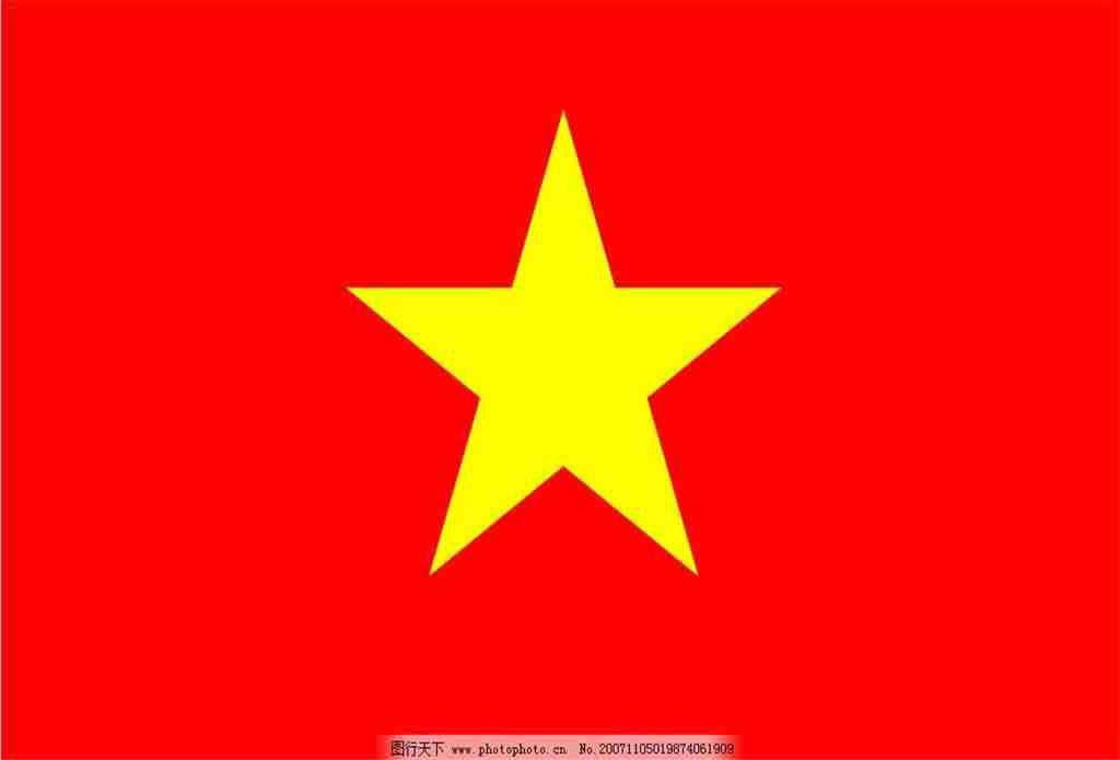 越南旅游簽證