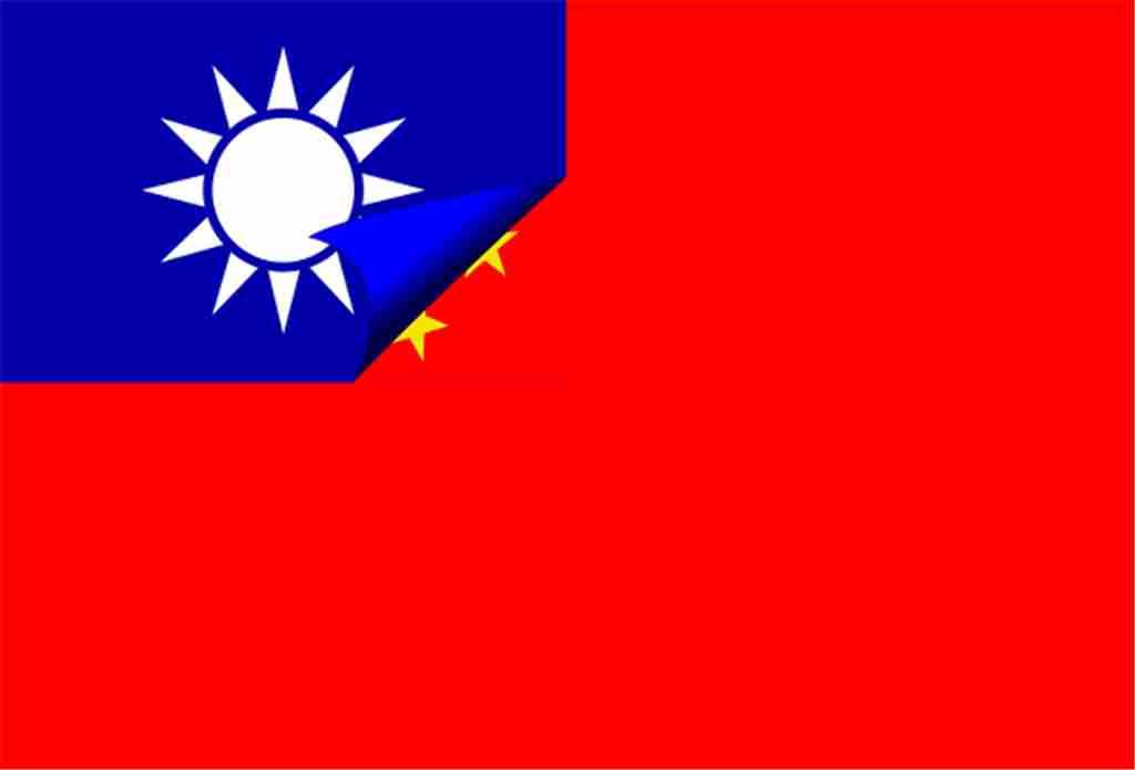 中国台湾地区个人游入台证