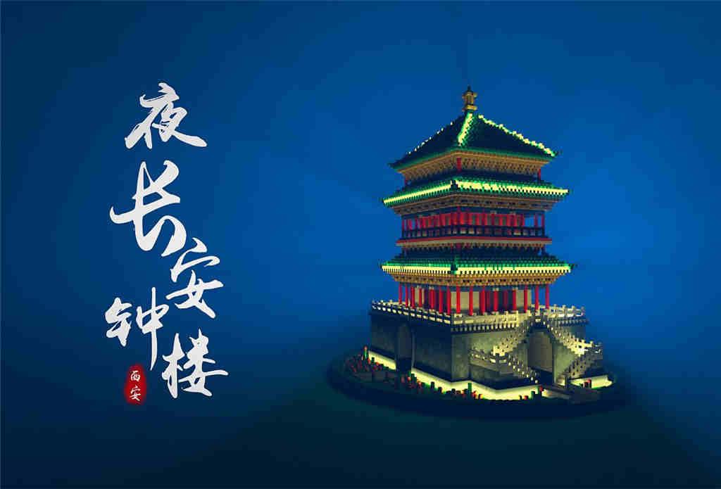 西安 秦始皇兵马俑博物馆 延安 壶口 法门寺 市区双动6日游