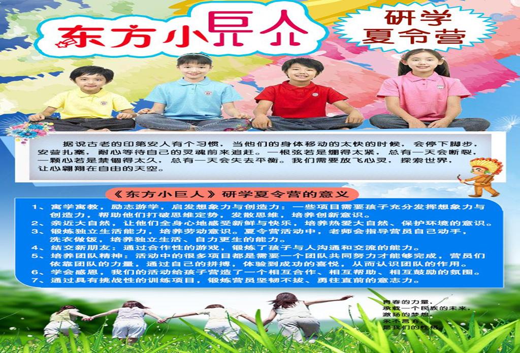 """双飞6日""""科技之星""""创客教育、北京科技大学、清华北大、好莱坞车技、国学开笔礼、故宫、长城+北戴河双飞6日营"""