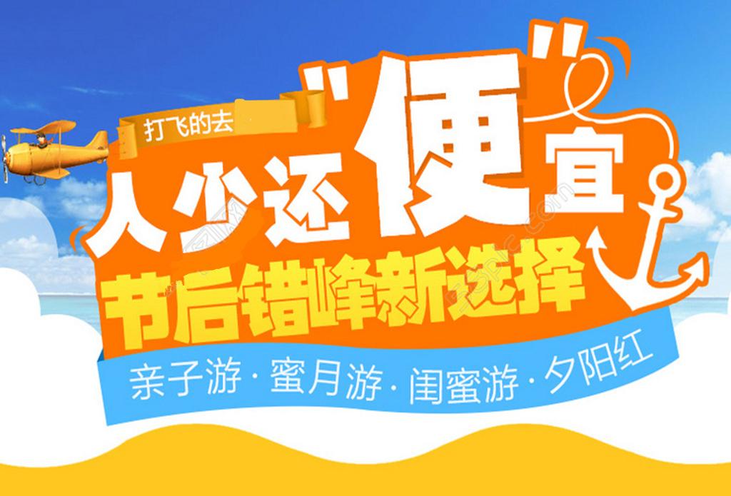 动车国庆抢先定!!一封邀请函✉️让我们一起乘船游览碧水千山,相约桂林山水甲天下