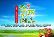 飞游不同-哈尔滨、音乐之声、五大连池、北饮泉、满洲里、额尔古纳、186彩带河、呼伦湖、莫日格勒河、呼伦贝尔大草原4飞6日(扬帆)