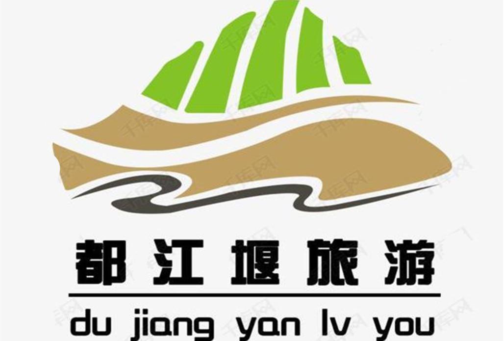 一见青城 ,百看不堰 ,问道十二时辰 ⛱都江堰·青城山 真纯玩一日游 天天发团
