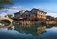 云南丽江 自由行、自由行是指旅行社定机票+酒店+机场接送,自行游览景点、酒店住宿标准可以自选,旅行社常用酒店都是合作酒店 协议价格相对比较划算