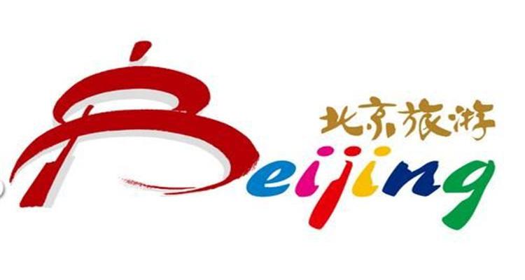 北京【中国记忆】  成都出发,重走建国之路  特别安排红色旅游线路 赠送:登香山观红叶 早去晚回,绝不浪费天数时间