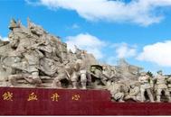 红色旅游线路 重走革命路、重温革命史 广安华蓥山、邓小平故居二日游